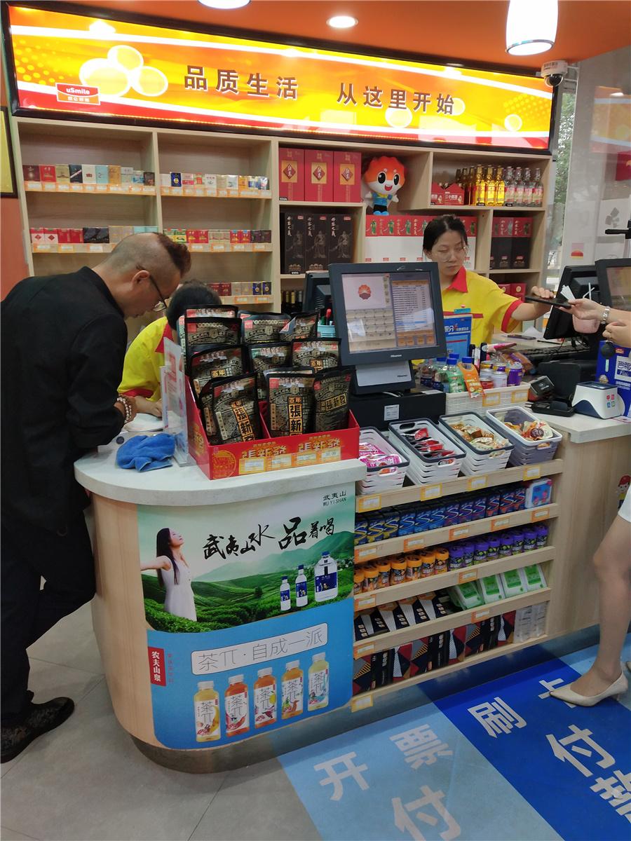 中国石油便利店设计与装修
