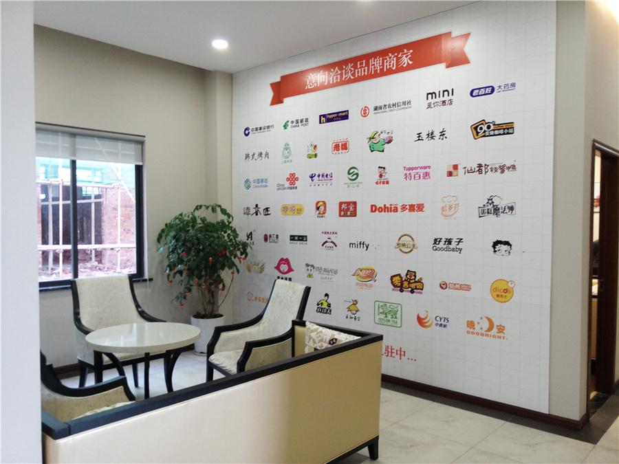 沙坪湘绣营销中心设计与装修