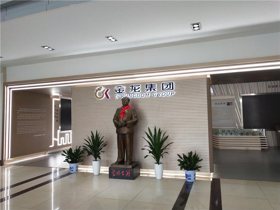 金龙集团展厅设计与装修