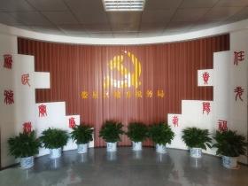 长沙税务局展厅设计装修