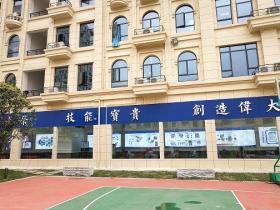 湖南大汉集团大汉技工学校设计施工项目
