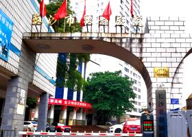 长沙市歌舞剧院办公家具项目