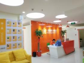 湖南办公室装修